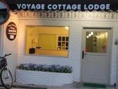 Voyage Cottage Lodge