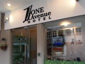 One Avenue Hotel Balakong