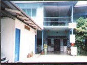 Baba Guest House